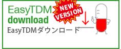 EasyTDMダウンロード