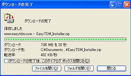 download_finish